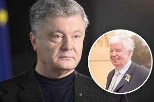 Похорон довелось перенести: суд розглядатиме арешт Порошенка, незважаючи на смерть його батька