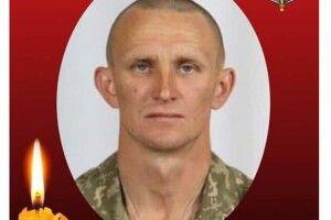 Врятувати сержанта Ярослава Журавля