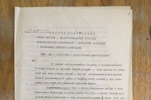 В історичному архіві Львова знайшли невідомий заповіт Андрея Шептицького