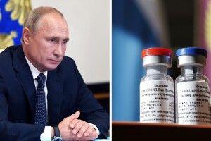 Путін «прокукурікав» про вакцину від COVID-19. Світ каже: «Не розвидняється»