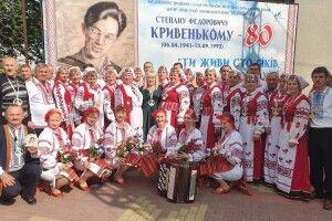Понад три сотні артистів завітали в Горохів, щоб вшанувати пам'ять автора «гімну Волині» (Фото)