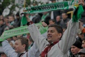 Офіційно: львівські Карпати йдуть з футболу