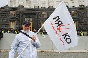 Юрій РОЙКО:  «Ми маємо право жити в ситій,  заможній і чистій Україні»