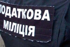На Волині співробітники податкової міліції припинили діяльність незаконної АЗС