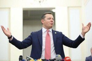 Суддя Кабанячий відпустив забіякуватого Ляшка на поруки нардепки Сюмар та нардепа Волинця