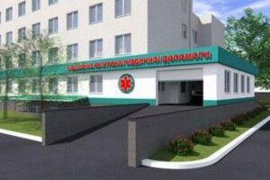 У волинських лікарнях капітально відновлять сім приймальних відділень