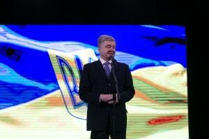 Що сказав Порошенко депутатам на сесії Рівненської міської ради