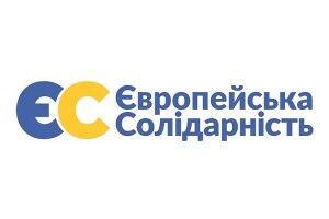 УКиєві «Європейська Солідарність» на3% випереджає «Слугу народу»— соціологи
