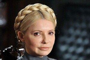 Юлія Тимошенко з'явилася у Раді в новому образі (Фото)