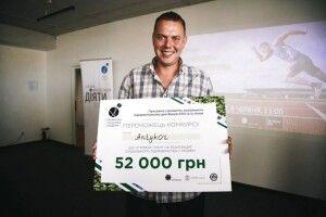 Ветеран АТО зХмельниччини виграв 52тисячі гривень для старту власного бізнесу
