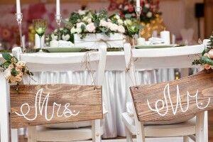 Чи варто довіряти підготовку до весілля агентству?