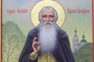 Узяв собі ім'я Агапіт, що означає «божественна любов»…