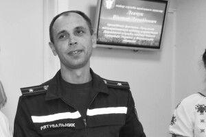 Помер луцький рятувальник, спортсмен, один із найкращих голів ОСББ