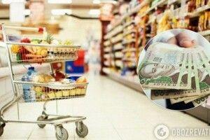 Україну у 2020 році очікує неврожай, а також підвищення цін на хліб і картоплю