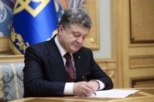 Президент відзначив чотирьох жінок з Рівненщини