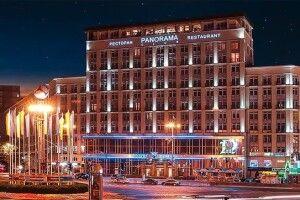 Столичний готель «Дніпро» продали за понад 1 мільярд 111 мільйонів гривень