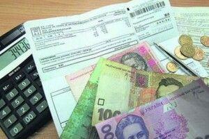 Лучани вимагають від міськради запровадити мораторій на підвищення тарифів на комунальні послуги