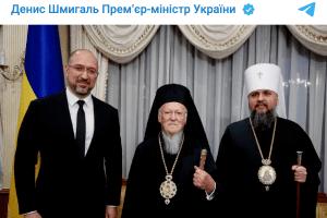 Вселенський Патріарх Варфоломій прибув до України