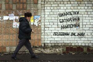 В Україні судять чотирьох продавців, які торгували в січні шкарпетками