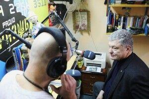 Петра Порошенка почули на окупованих територіях в ефірі волонтерського радіо Тризуб ФМ