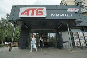 Мандруємо Україною  та економимо  значні кошти з «АТБ»