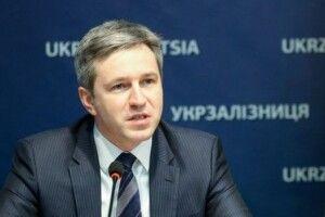 Голову правління АТ «Укрексімбанк» Гриценка звільнили з-під варти під заставу в три мільйони гривень