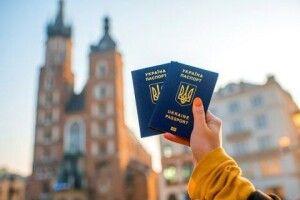 За два роки «безвізом» скористалися понад 2 мільйони українців