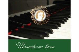 Серед 93 учасників міжнародного фестивалю піаністів гран-прі здобув юний волинянин