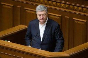 Петро Порошенко: «Повернутися до купівлі російського газу – це і є справжня капітуляція»