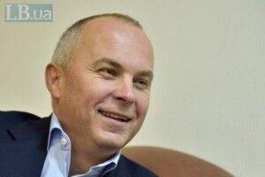 У Шуфрича знайшли незадекларованих активів на 27 млн гривень