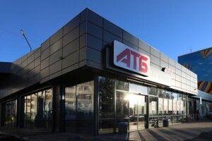 Новий день з «АТБ»: купуйте безпечні продукти за мінімальними цінами