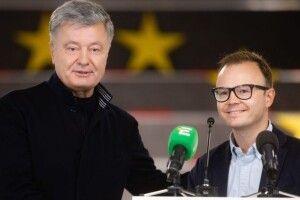 «Європейська Солідарність» підтримала на виборах мера Черкас Віктора Євпака від «Голосу» – Порошенко