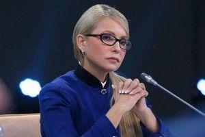 Тимошенко вимагає виділити кошти для шахти №10«Нововолинська»