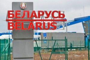 Білорусь посилює охорону кордону