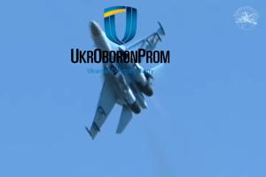 «Можливість літати на землі»: як луцькі авіаремонтники вшанували пам'ять Лесі Українки (Відео)