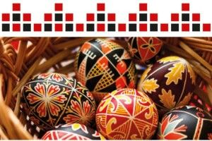 Ірина Констанкевич: «Нехай величне свято наповнить наші серця любов'ю!»
