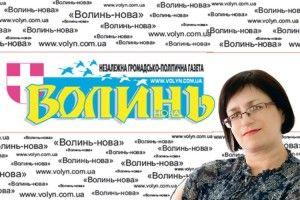 Треба було 28років, щоб українців об'єднали два слова