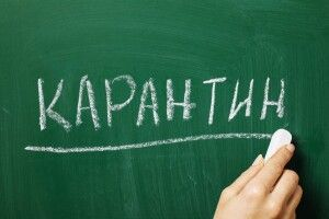 У Міносвіти розробляють запасні варіанти навчання школярів з 1 вересня