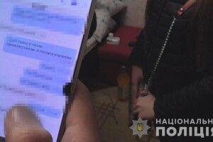 Потерпіло 10 дітей: зловили ґвалтівника, якого підозрюють у 26 статевих злочинах