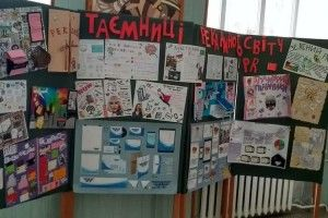 Володимирські студенти організували рекламну виставку