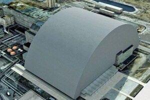 Над 4-им блоком Чорнобильської ЧАЕЕ – нове укриття. Має послужити 100 років