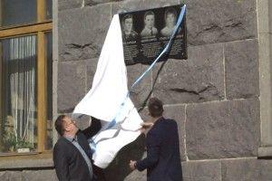 У Луцьку відкрили меморіальну дошку студентам, які загинули в АТО (Відео)