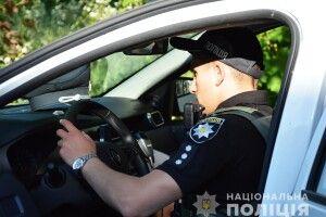 Волинська поліція кличе на роботу: які зарплати пропонують