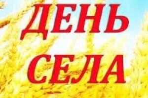 Село Прип'ять святкує свій День