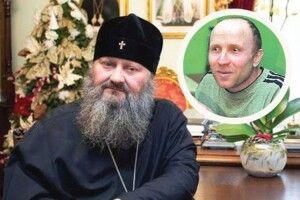 Маніяк Онопрієнко ще до арешту зізнався в убивстві на сповіді нинішньому митрополиту УПЦ Павлу