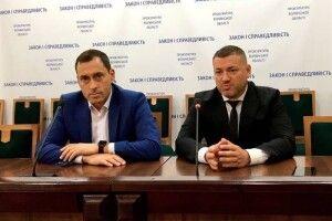 Керівник обласної прокуратури Віктор Тимчук представив колективу новопризначеного першого заступника