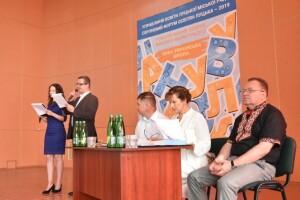 У Луцьку розпочався освітянський форум на тему: «Реформування освіти. Виклики майбутнього»
