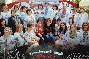 У Купичівському ліцеї діє музей, якому немає рівних вУкраїні