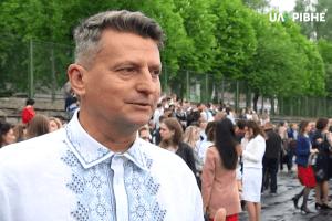 У ректора Рівненського «водника» тепер є «символ влади». За понад 116 тисяч гривень
