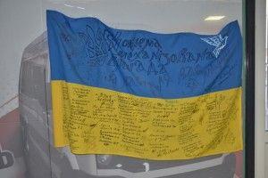 Бійці 54 бригади передали Волинському краєзнавчому музею бойовий прапор
